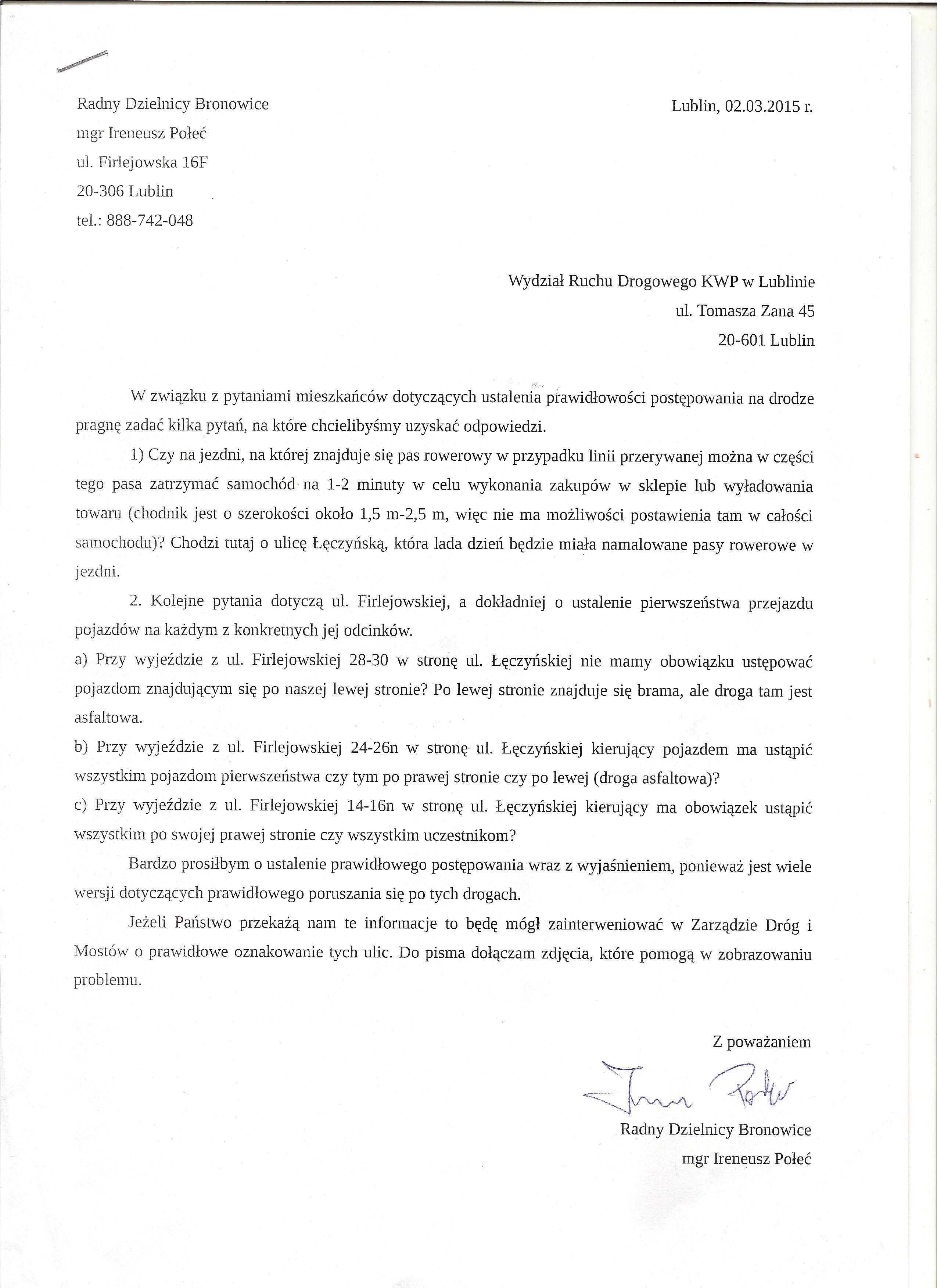 komenda_miejska_policji_ul_firlejowska_wyjazdy.jpg