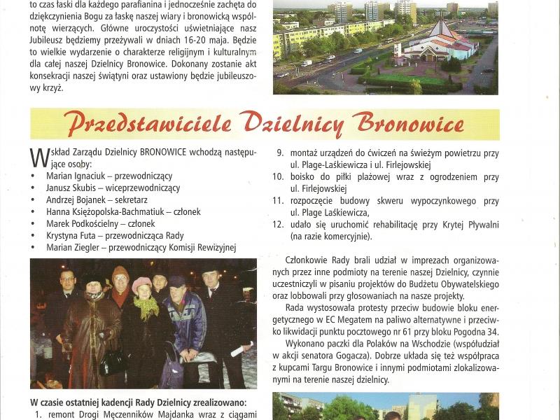 gazetka_2.jpg