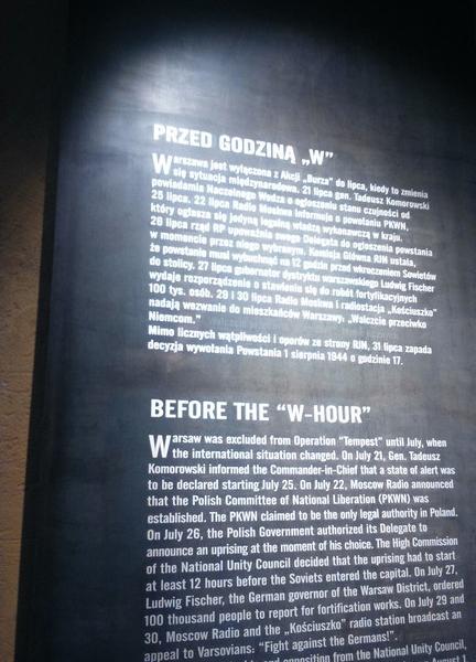 muzeum_powstania_warszawskiego_137.jpg