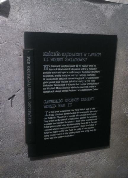 muzeum_powstania_warszawskiego_141.jpg