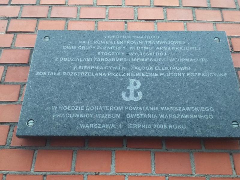 muzeum_powstania_warszawskiego_170.jpg
