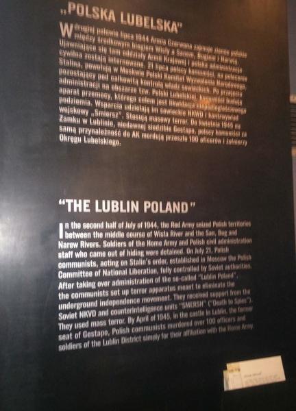 muzeum_powstania_warszawskiego_74.jpg