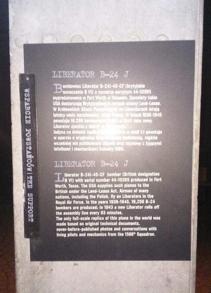 muzeum_powstania_warszawskiego_91.jpg