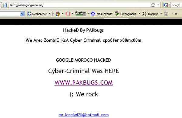 google_morocco_1242028167